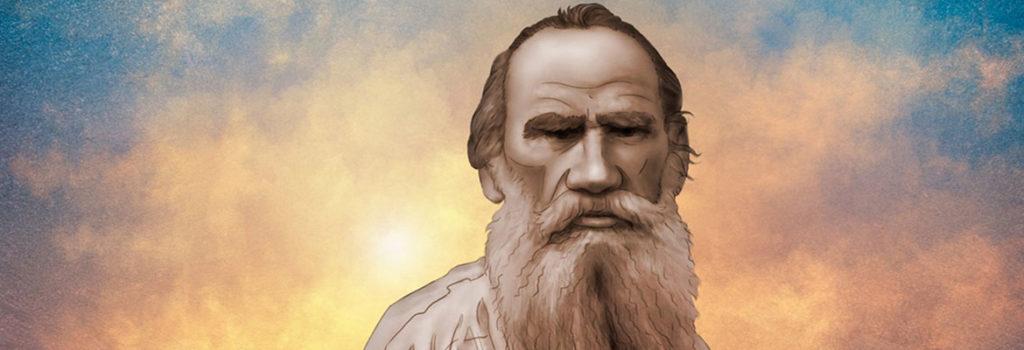 Сочинение ЕГЭ – проблема актуальности произведений Л.Н. Толстого по тексту Ю. В. Бондарева